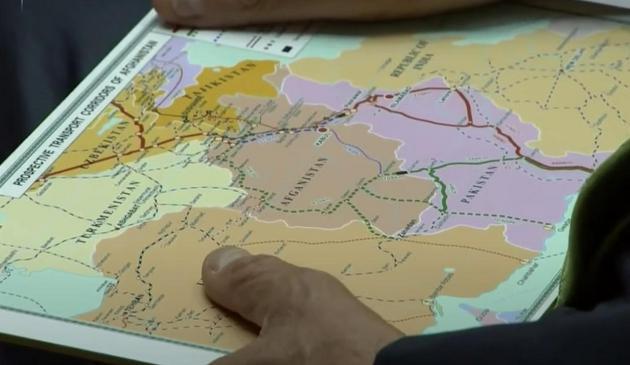 «Переход от геополитики к геоэкономике»